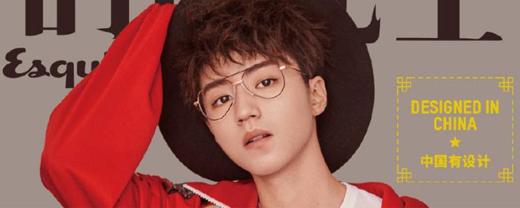 王俊凯登上《时尚先生》十月刊封面!