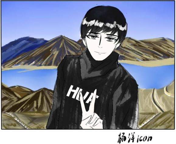 杨洋动漫手绘图