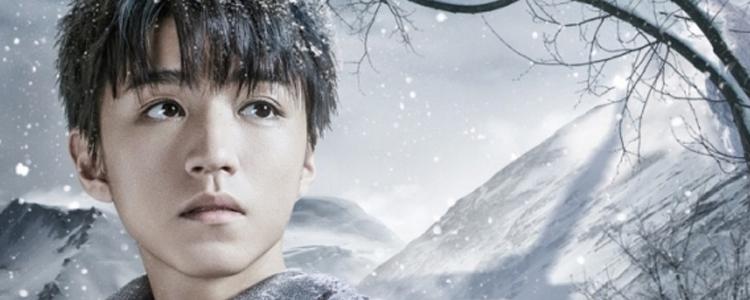王俊凯新剧官宣 将出演《天坑鹰猎》男主!