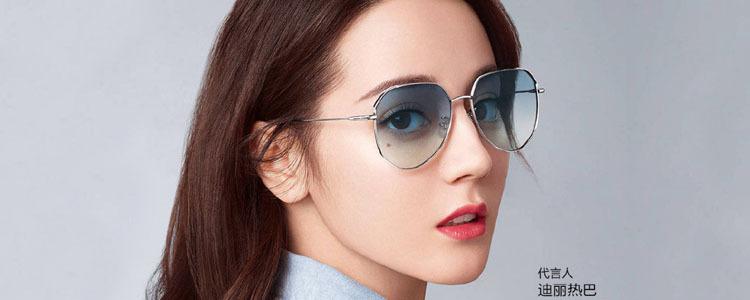 迪丽热巴成为QINA亓那眼镜品牌代言人!